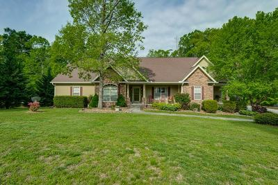 Cookeville Single Family Home For Sale: 1722 Hulon Dyer Drive
