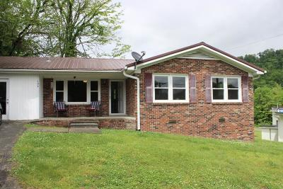 Gainesboro Single Family Home For Sale: 104 England Hollow Road