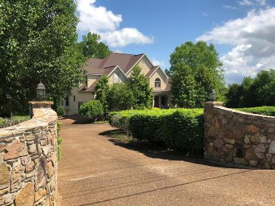 Cookeville Single Family Home For Sale: 4012 Walnut Grove Road