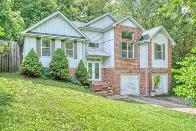 Cookeville TN Single Family Home For Sale: $237,900