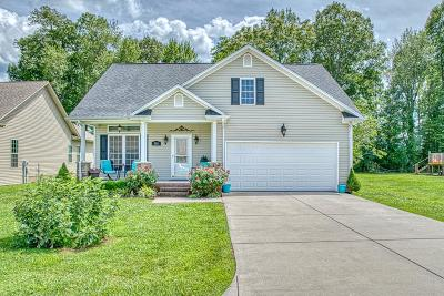 Cookeville Single Family Home For Sale: 110 Stover Dr.