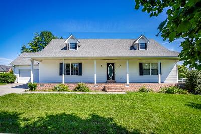 Cookeville Single Family Home For Sale: 4804 Skyview Drive