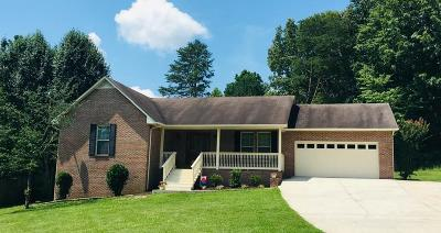 Cookeville Single Family Home For Sale: 3212 Claybrook Dr