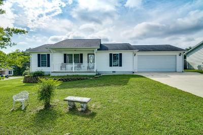 Crossville Single Family Home For Sale: 136 Hunter Dr.
