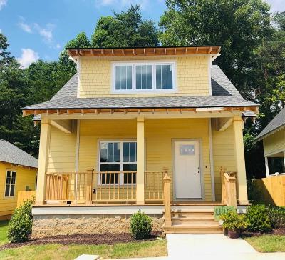 Cookeville TN Single Family Home For Sale: $255,000