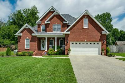 Cookeville Single Family Home For Sale: 1110 Country Club Court