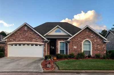 Lumberton Single Family Home For Sale: 120 Emerald