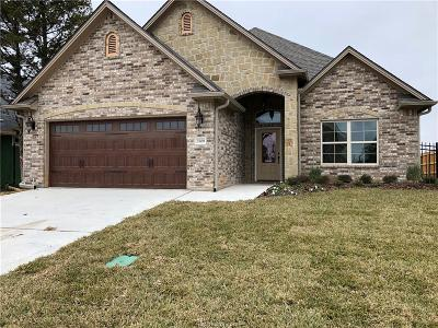 Bryan Single Family Home For Sale: 3508 Leesburg Path
