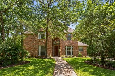 College Station Single Family Home For Sale: 1704 Amber Ridge Drive
