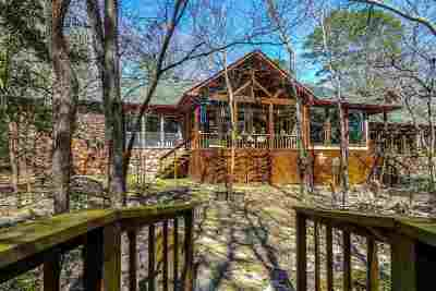 Wood County Single Family Home For Sale: 141 Brookside Cove