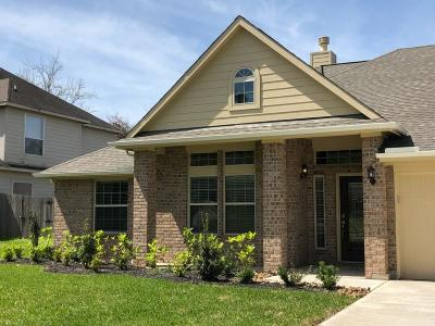 Montgomery Single Family Home For Sale: 3511 Whittier