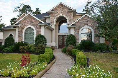 Humble Single Family Home For Sale: 14615 Lindale Rose Lane