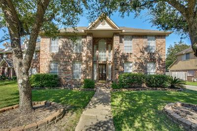 Houston TX Single Family Home For Sale: $310,000