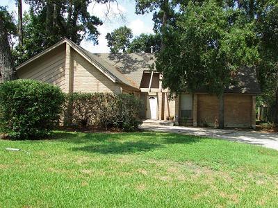 Single Family Home For Sale: 518 Shenandoah Drive
