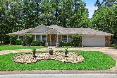 Walker County Single Family Home Option Pending: 1407 Wimbledon Drive