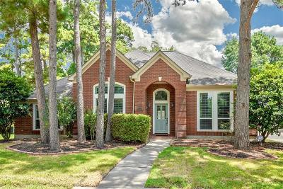 Humble Single Family Home Pending: 8219 Whirlaway Elm Drive