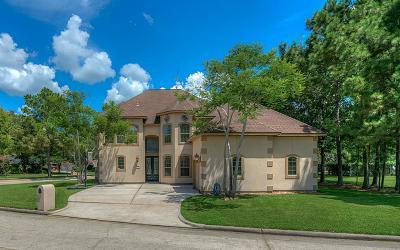 Humble Single Family Home For Sale: 8330 Laurel Leaf Lane