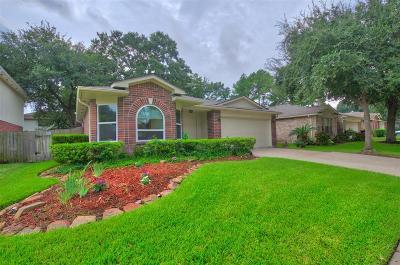 Houston TX Single Family Home For Sale: $164,900