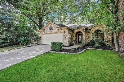 Montgomery Single Family Home For Sale: 3450 Country Club Boulevard
