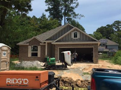 Montgomery County Rental For Rent: 12666 Browning Drive
