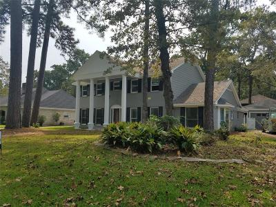 Humble Single Family Home For Sale: 1922 Hidden Creek Drive