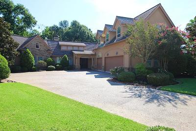 Montgomery Single Family Home For Sale: 67 Fair Oak Street
