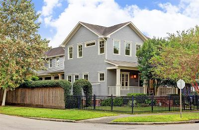 Houston TX Single Family Home For Sale: $1,379,000