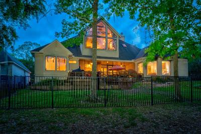 Montgomery Single Family Home For Sale: 87 Edgewood Drive