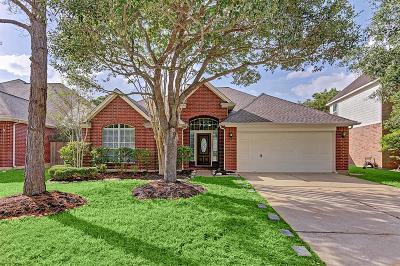 Katy TX Single Family Home For Sale: $249,900