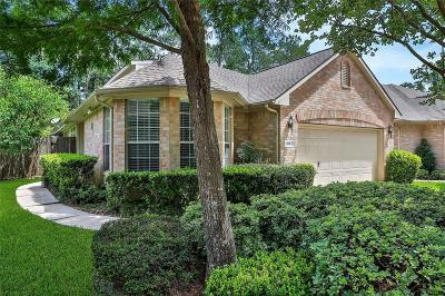 Conroe Single Family Home For Sale: 106 N Country Gate Circle