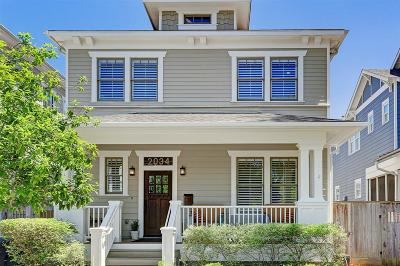 Single Family Home For Sale: 2034 Columbia Street