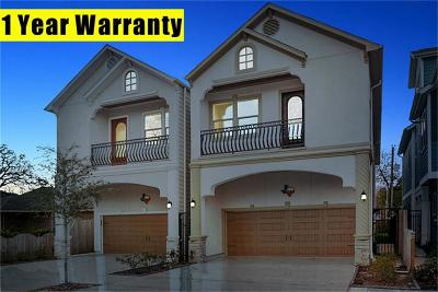 Harris County Single Family Home For Sale: 925 Lawrence Street