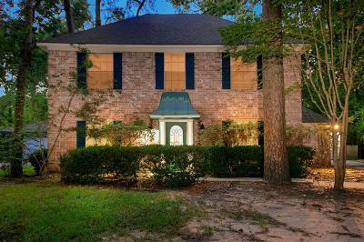 Single Family Home For Sale: 11911 N Blackjack Oak Circle