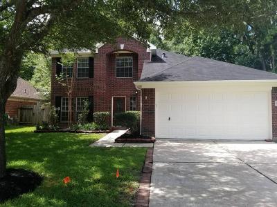 Spring Single Family Home For Sale: 1726 Ashton Village Drive