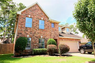 Humble TX Single Family Home For Sale: $227,900