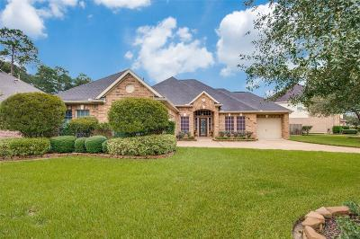 Cypress TX Single Family Home For Sale: $330,000