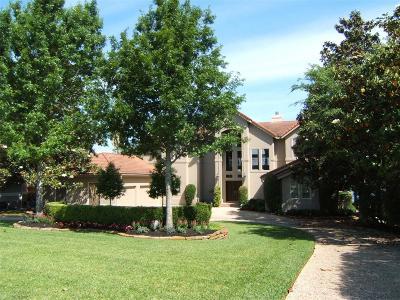 Single Family Home For Sale: 107 Lake Estates Drive