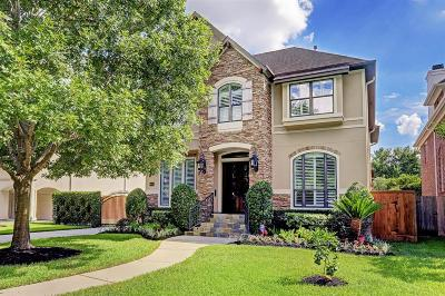 Bellaire Single Family Home For Sale: 4529 Birch Street