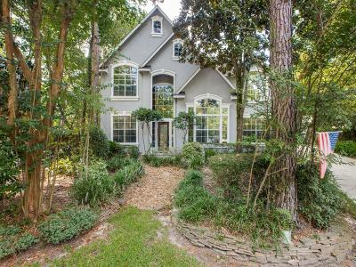 The Woodlands Single Family Home For Sale: 10 Harvest Green Place