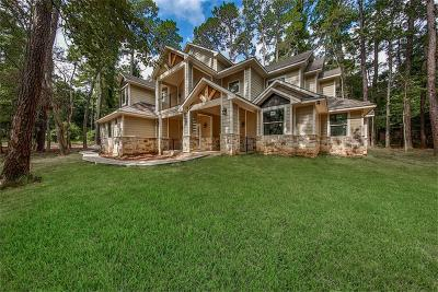 Conroe Single Family Home For Sale: 12193 Willowridge Circle