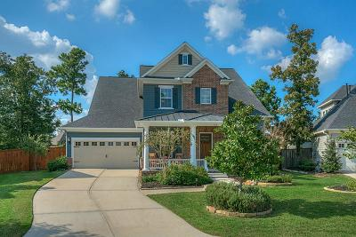 Montgomery Single Family Home For Sale: 169 Cherry Oak Lane