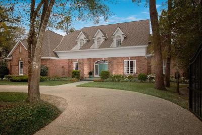 The Woodlands Single Family Home For Sale: 41 Copperleaf Drive
