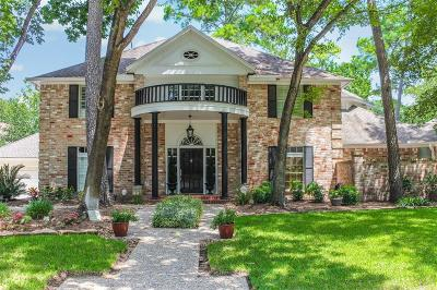 Houston Single Family Home For Sale: 11750 Quail Creek Drive