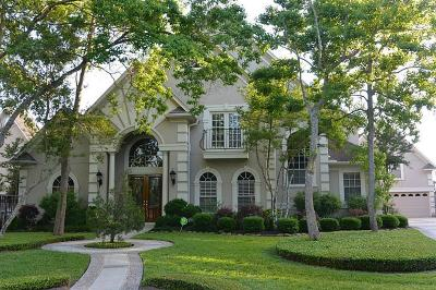 Houston TX Single Family Home For Sale: $1,018,000