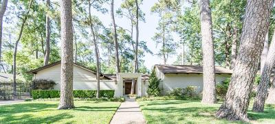 Houston Single Family Home For Sale: 10110 Holly Springs Drive