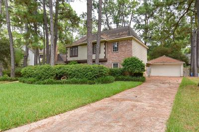 Memorial Northwest Single Family Home For Sale: 8211 Oak Moss Drive