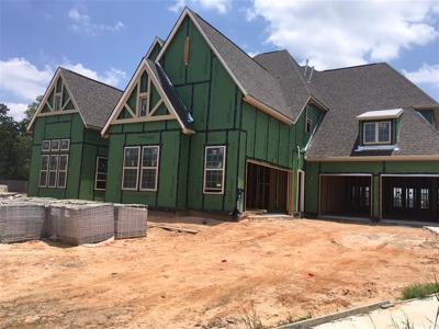 Conroe Single Family Home For Sale: 2056 Bluestem