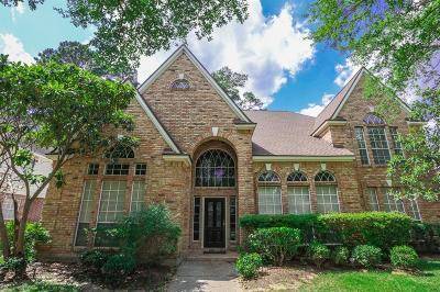Houston TX Single Family Home For Sale: $530,000