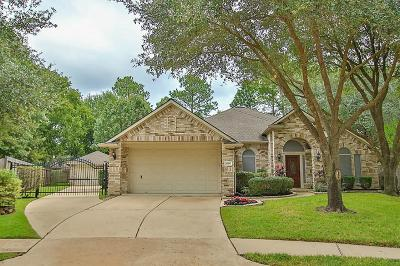 Cypress TX Single Family Home For Sale: $292,000