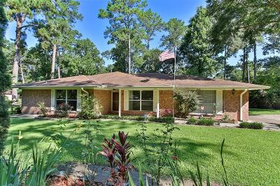 Single Family Home For Sale: 2618 Colwell Road